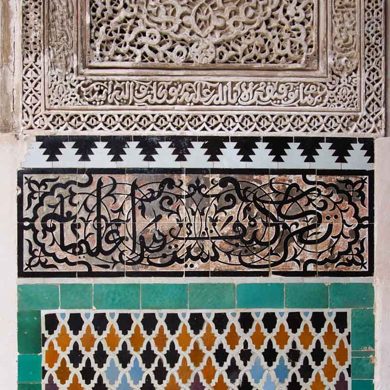 Moroccan mosaic and Arabic