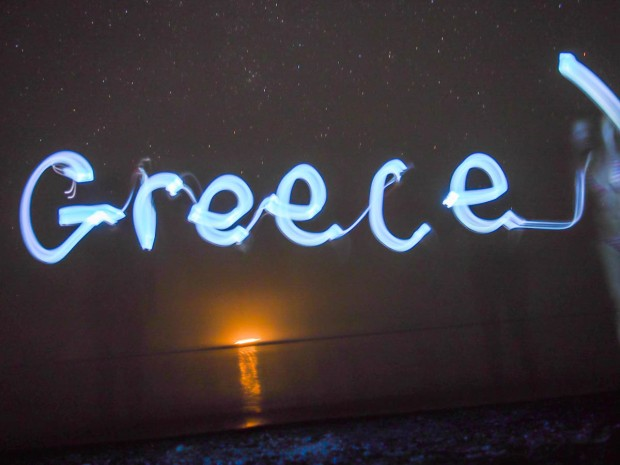 Greece written in lights on Kolumbus Beach